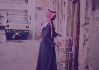 أسرة بحرينية