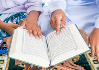حلقة قرآنية 4