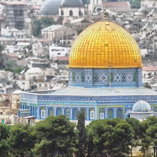 تبرع عام للمسجد الأقصى