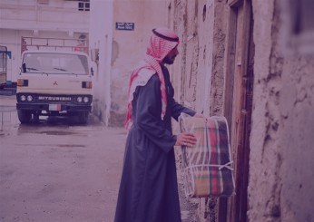 داخل البحرين