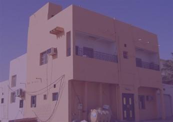 مشاريع السكن والترميم