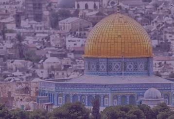 حلق العلم في المسجد الأقصى