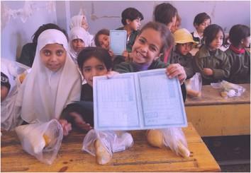 مدرسة النازحين في اليمن