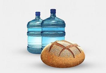 مخبز وبئر ومحطة تحلية المياه في غزة