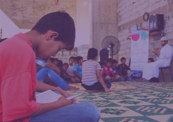 خدمة القرآن الكريم
